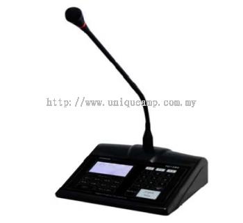 Digital Paging Microphone (RM-5256)