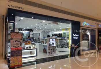 N4 Camera Store,Aman Central