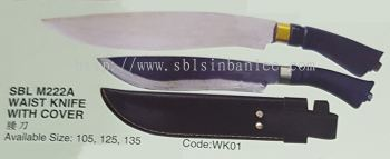 SBL M222A Waist Knife with Cover