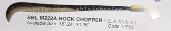 SBL M222A Hook Chopper / ���䵶 (��ͷ)
