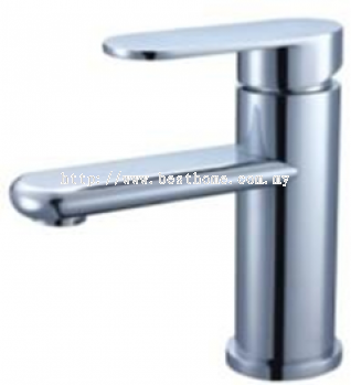 BASIN MIXER - SHORT RAL20301