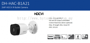 DaHua HAC-B1A21P Outdoor Camera 1080P 3.6mm