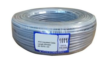 PVC Insulated Cable (Flexible 3-Core) 90meter