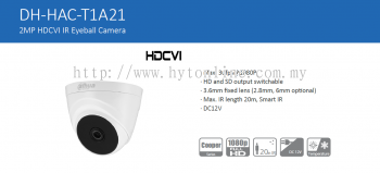 DaHua HAC-T1A21 Indoor Camera 1080P 3.6mm