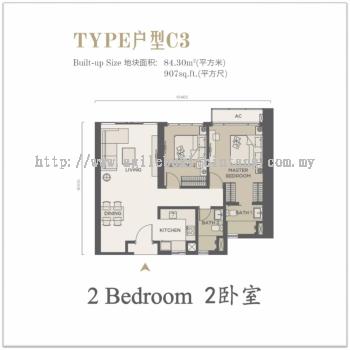 Agile Bukit Bintang Condominium Type-C 3