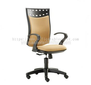 Secretarial and Typist Chair