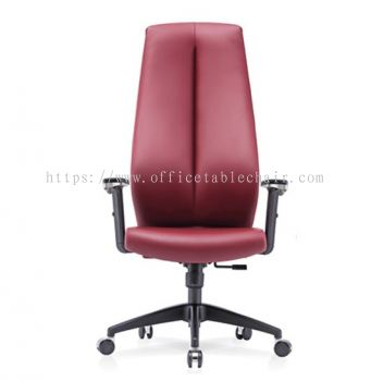 SENSE 1 EXECUTIVE EXTRA HIGH BACK LEATHER CHAIR WITH NYLON ROCKET BASE EHB