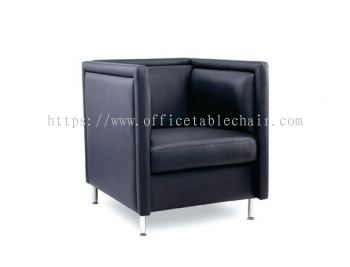 MOMBIN ONE SEATER SOFA