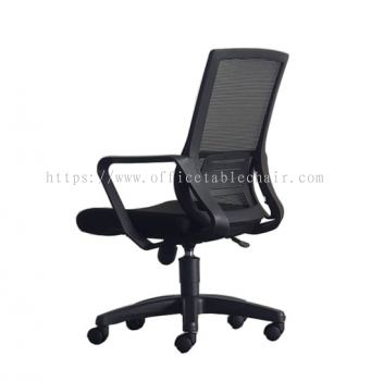 EDEC LOW BACK MESH CHAIR BACK VIEW