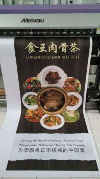 Selangor | Kuala Lumpur |Signboard Design | Photographer | UV Print 1200dpi | 1440dpi