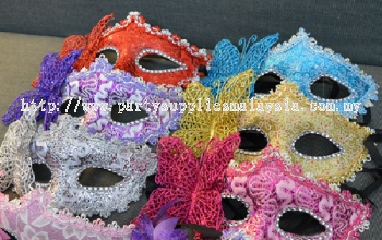 Butterfly Lace Edge Half Mask M46 - 2014 0406