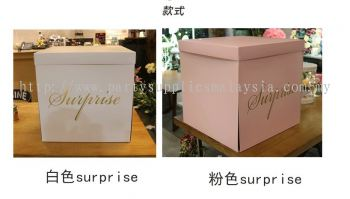 Balloon suprise box