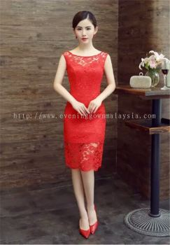 Dinner Gown (Short Dinner Dress 004)