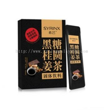 Syrinx Brown Sugar Longans Ginger Tea