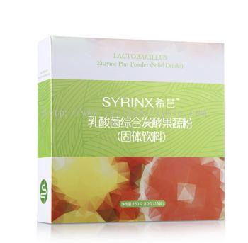 LACTOBACILLUS Enzyme Plus Powder/ 希芸乳酸菌综合发酵果蔬粉