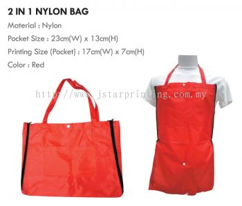 Miscellaneous 2 in 1 Nylon Bag