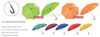 Umbrella 24 Auto Nylon Taffeta