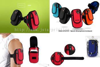Gadgets Sports Smartphone Armband SG83