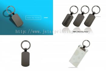 Metal Key Holder KM93