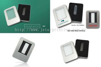 USB Metal Gift Box B57