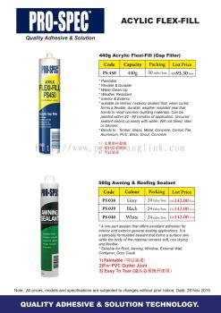Pro-spec silicone