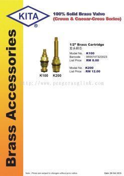 Kita brass accessories