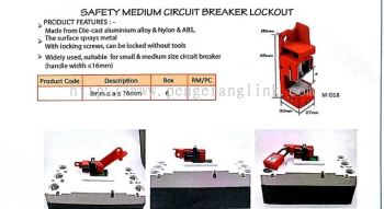 MEDIUM CIRCUIT BREAKER 2