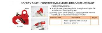 MULTI-FUNCTION MINIATURE BREAKER
