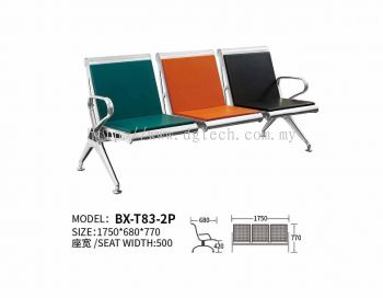 Airport Link Chair