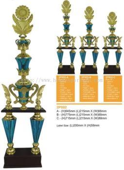 2P002 2Pillars Trophy