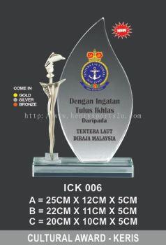 ICK006 Culture Award -Keris