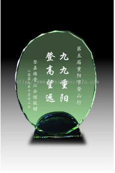 CRT90046 Crystal Plaque