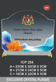 ICP 254 CRYSTAL PLAQUE