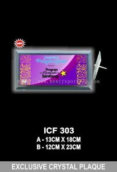 ICF 303 EXCLUSIVE CRYSTAL PLAQUE