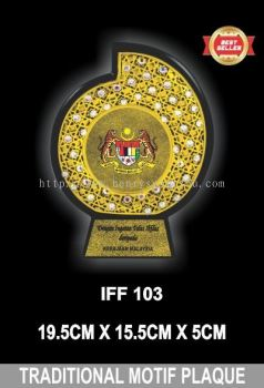 IFF 103 TRADITIONAL MOTIF PLAQUE GOLD