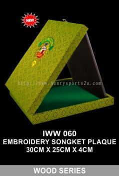 IWW 060 WOOD SERIES EMBROIDERY SONGKET PLAQUE