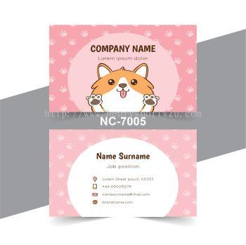 Pet Name Card - NC7005
