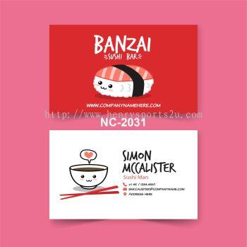 Restaurant Name Card - NC2031