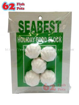 Holiday Travel Fish Food Block - (SMALL) ST00001