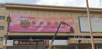 giant vinyl banner