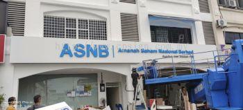 ASNB lighten signboard
