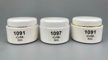 50g Cosmetic Cream Jar : 1091 & 1097