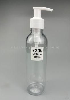 250ml Shampoo Pump Bottle : 7201