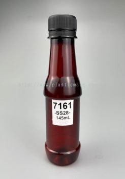 150ml Drinks Bottle : 7161