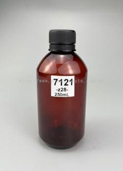 250ml Drinks Bottle : 7121