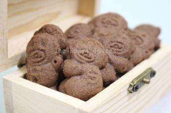 Chocolate Teddy - Hup Seng