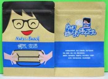 Smiley Dad Zipper Packaging Bag- Blue 15x22cm