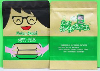 10pcs Smiley Dad Zipper Packaging Bag - Green 15x22cm
