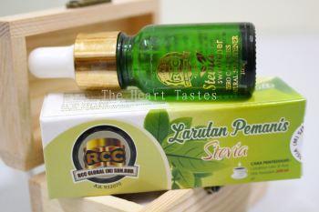 RCC Stevia Sweetener -10ml