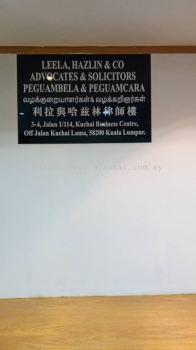 LAW FIRM INDOOR & OUT DOOR SIGNAGE